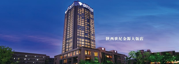 empark grand hotel shanxi xi an official website online booking rh emparkgrandhotel com